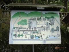 諏訪大社本宮.jpg