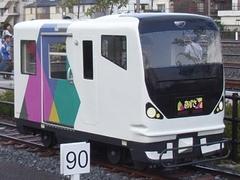 鉄博ミニ列車5.jpg
