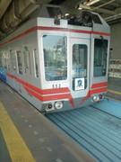 F1000038.JPG
