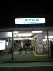 F1013684.JPG
