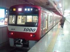 KQ3000ステンレス.jpg
