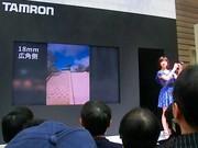 TAMRON寛子ちゃん18mm.jpg