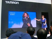 TAMRON寛子ちゃん200mm.jpg