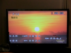 TBS桂浜日の出.jpg