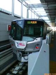 TX2005-09-14T18-45-38-1.jpg